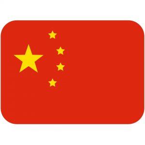 Die Canton Fair China Fakten werden in diesem Abschnitt erklärt.